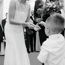 Wedding photographer Tatyana Selezneva (TANYASELEZNEVA). Photo of 09.09.2017