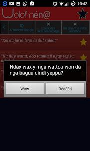 Wolof Nena screenshot 6