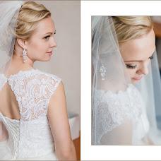 Wedding photographer Anastasiya Kostromina (akostromina). Photo of 19.08.2015