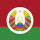 Belarus Constitution 1994 Download on Windows