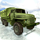 Military Truck Driving APK