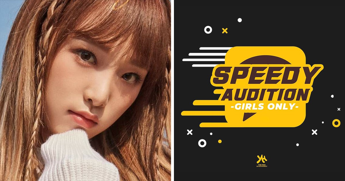 Yuehua Entertainment Under Fire For Holding 24-Hour Audition The Same Day As IZ*ONE's Disbandment Confirmation