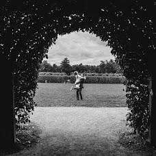 Wedding photographer Mariya Demidova (fotoberry). Photo of 14.09.2017