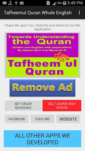 Understanding Quran Tafhemul Q