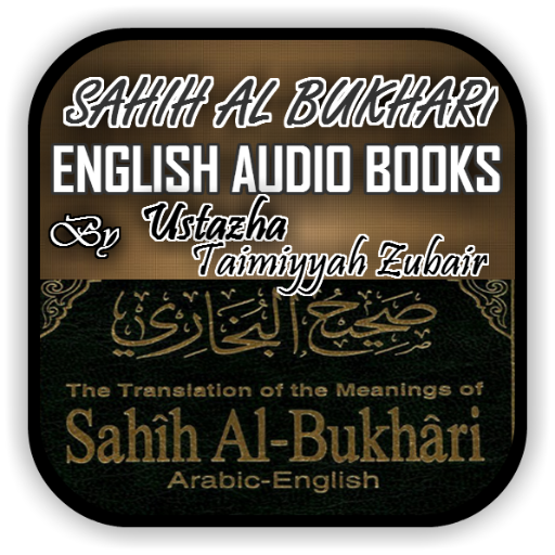 Sahih al Bukhari English Audio Books