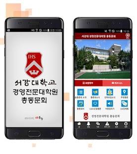 서강대학교 경영전문대학원 총동문회 - náhled