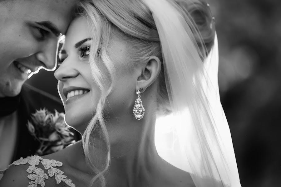 Fotograful de nuntă Moisi Bogdan (moisibogdan). Fotografia din 31.07.2017