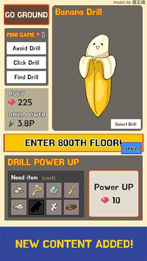 Drill Evolution 5.9.0 screenshots 6