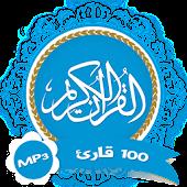 Tải القرآن الكريم بصوت 100 مقرئ بدون انترنت APK