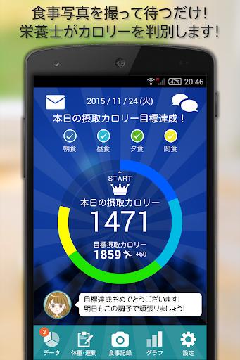 Free Nokia Asha 230 Daily Horoscope App Download in ...