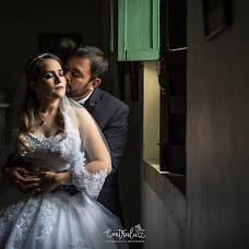 Wedding photographer Paloma Rodriguez (ContraluzFoto). Photo of 04.10.2017