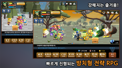 원더크래프트 - 방치형 RPG 1.0056 screenshots 2