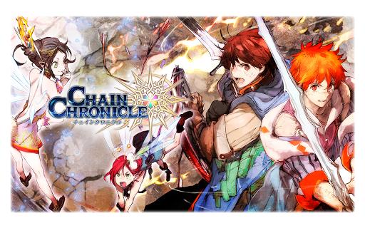 チェインクロニクル3 -チェインシナリオ王道RPG- 3.8.7 DreamHackers 1