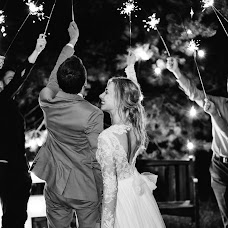 Wedding photographer Ekaterina Klimova (mirosha). Photo of 13.07.2018