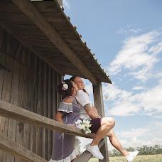 Wedding photographer Aleksandr Gulak (gulak). Photo of 23.08.2018