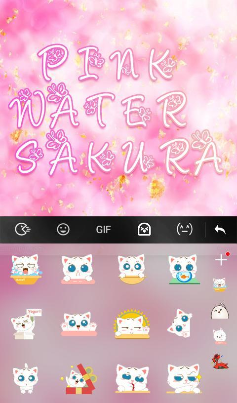 Pink Water Sakura Keyboard Theme- screenshot