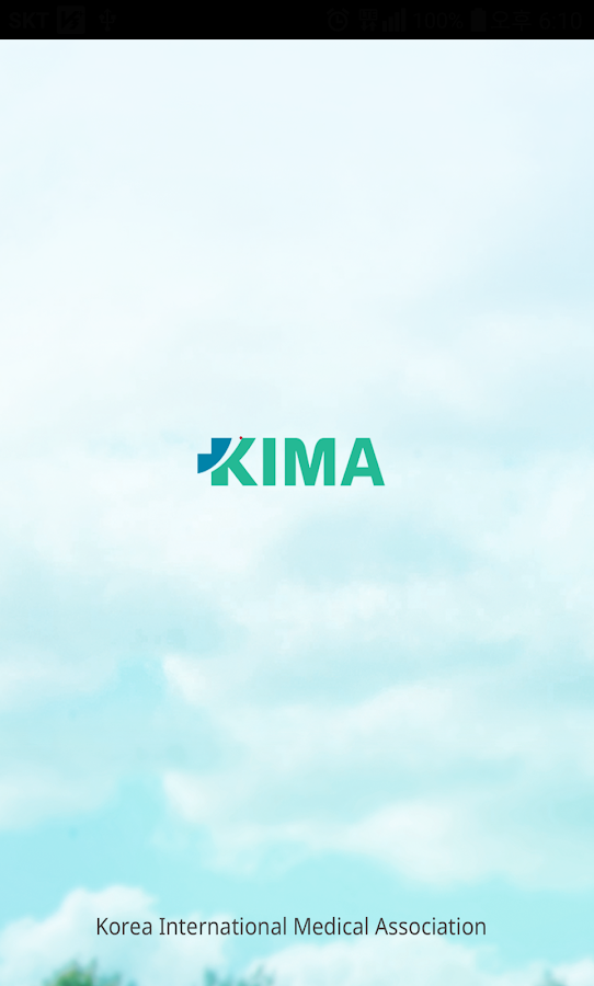KIMA- screenshot