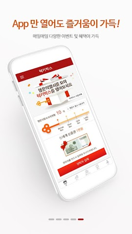 android 한국투자증권 펀답 Screenshot 4