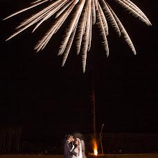 Düğün fotoğrafçısı Yasin Kiratli (kiratliyasin). 08.09.2018 fotoları