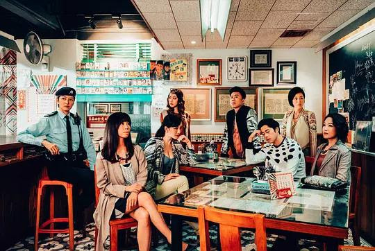 Missbehavior Hong Kong Movie