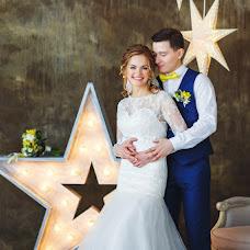 Wedding photographer Sergey Pinchuk (PinchukSerg). Photo of 30.05.2017