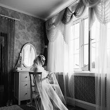 Wedding photographer Mariya Molkova (marimolko). Photo of 24.12.2016