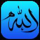 Namaz Duaları Ve Sureleri (app)