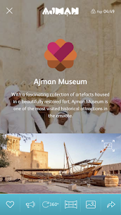Visit Ajman- screenshot thumbnail