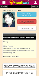 ShaadiWala India matrimony screenshot