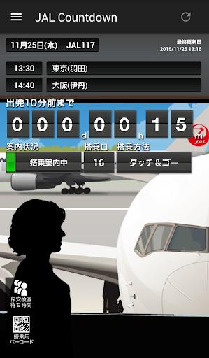 JAL Countdown 4.4.3 Windows u7528 1