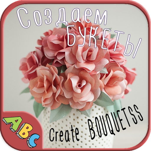 Bouquets with their hands 生活 App LOGO-硬是要APP