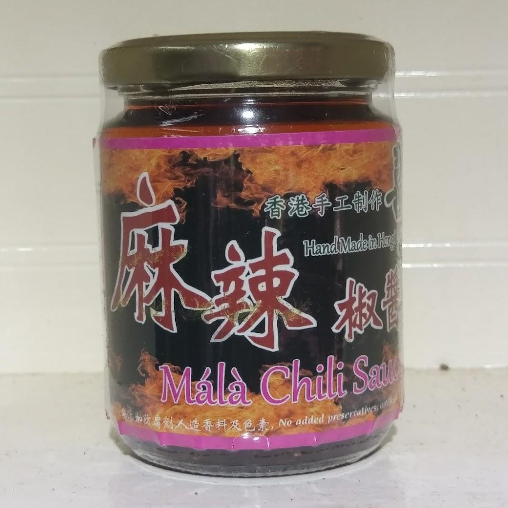 喜悅麻辣醬 純本地製造 滿$300包順丰站取