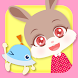 おしゃにまるライフ 着せ替えゲームと人形遊び 子供向けのアプリ無料