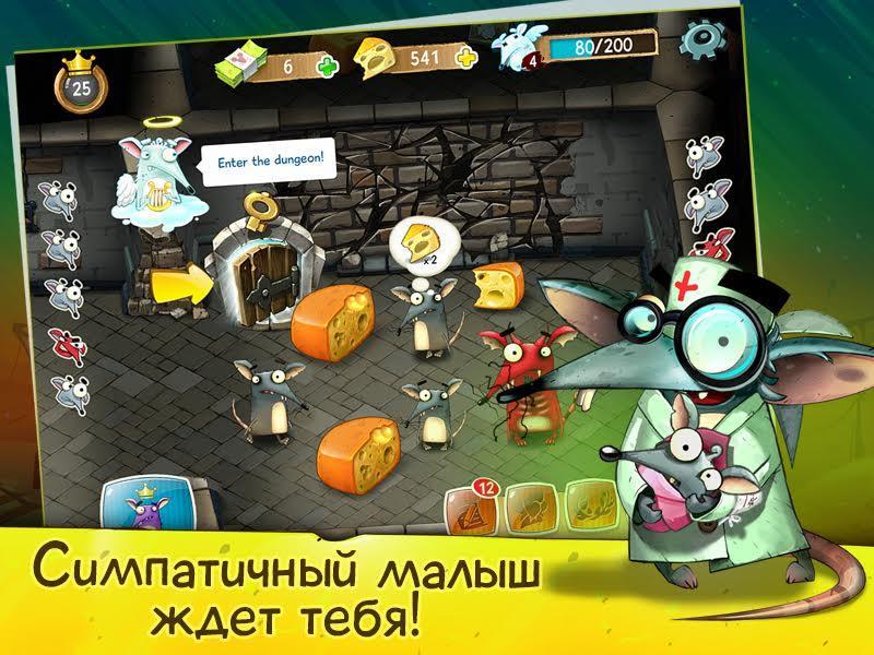 Игры На Мобиле