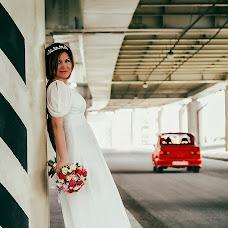 Wedding photographer Aleksandr Druzhko (fotoexpressyia). Photo of 07.06.2016