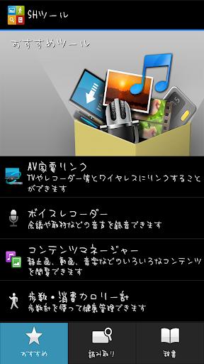 TAu3086u304b 2.1.0 Windows u7528 1