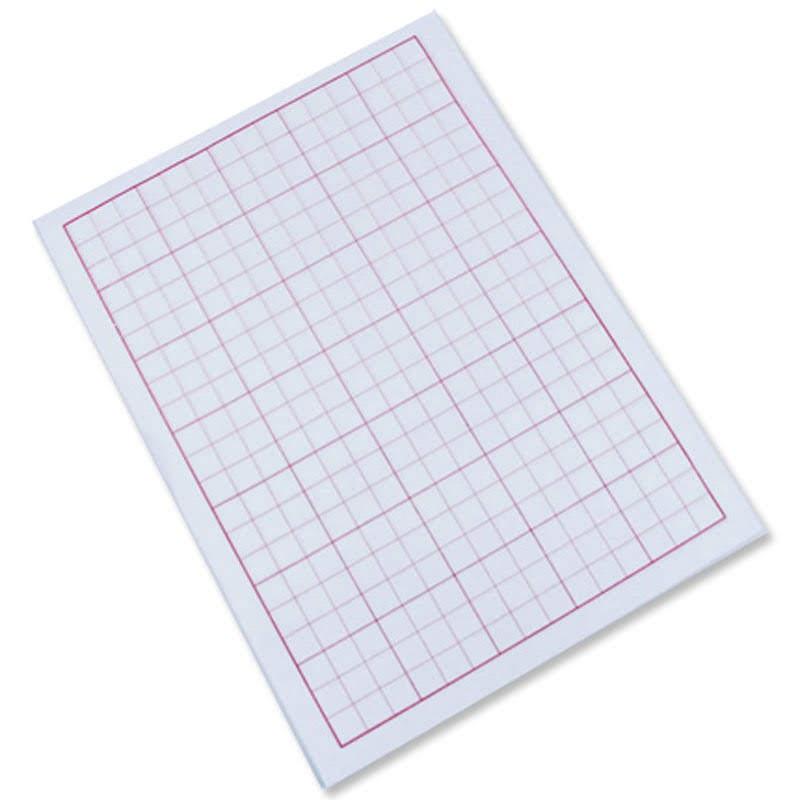 九格書法練習宣紙