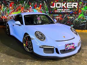 911 GT3のカスタム事例画像 りゅうのすけさんの2021年04月10日01:20の投稿