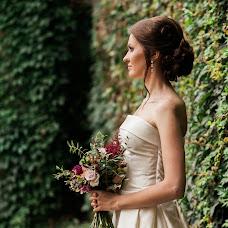 Wedding photographer Jurgita Lukos (jurgitalukos). Photo of 29.04.2017
