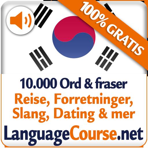 nyttige koreanske fraser dating Anastasia dating byrå