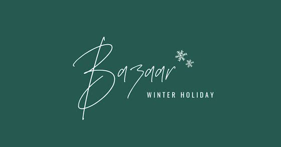 Winter Holiday Bazaar - Christmas Template