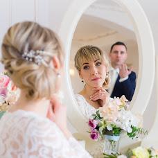 Wedding photographer Natasha Ivanina (ivaninafoto). Photo of 19.03.2018