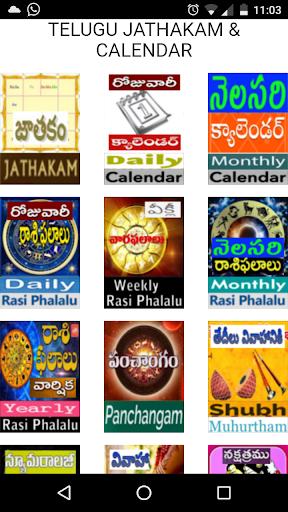 Download Telugu Jathakam & Calendar Google Play softwares