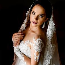 Wedding photographer Andrіy Opir (bigfan). Photo of 30.12.2018