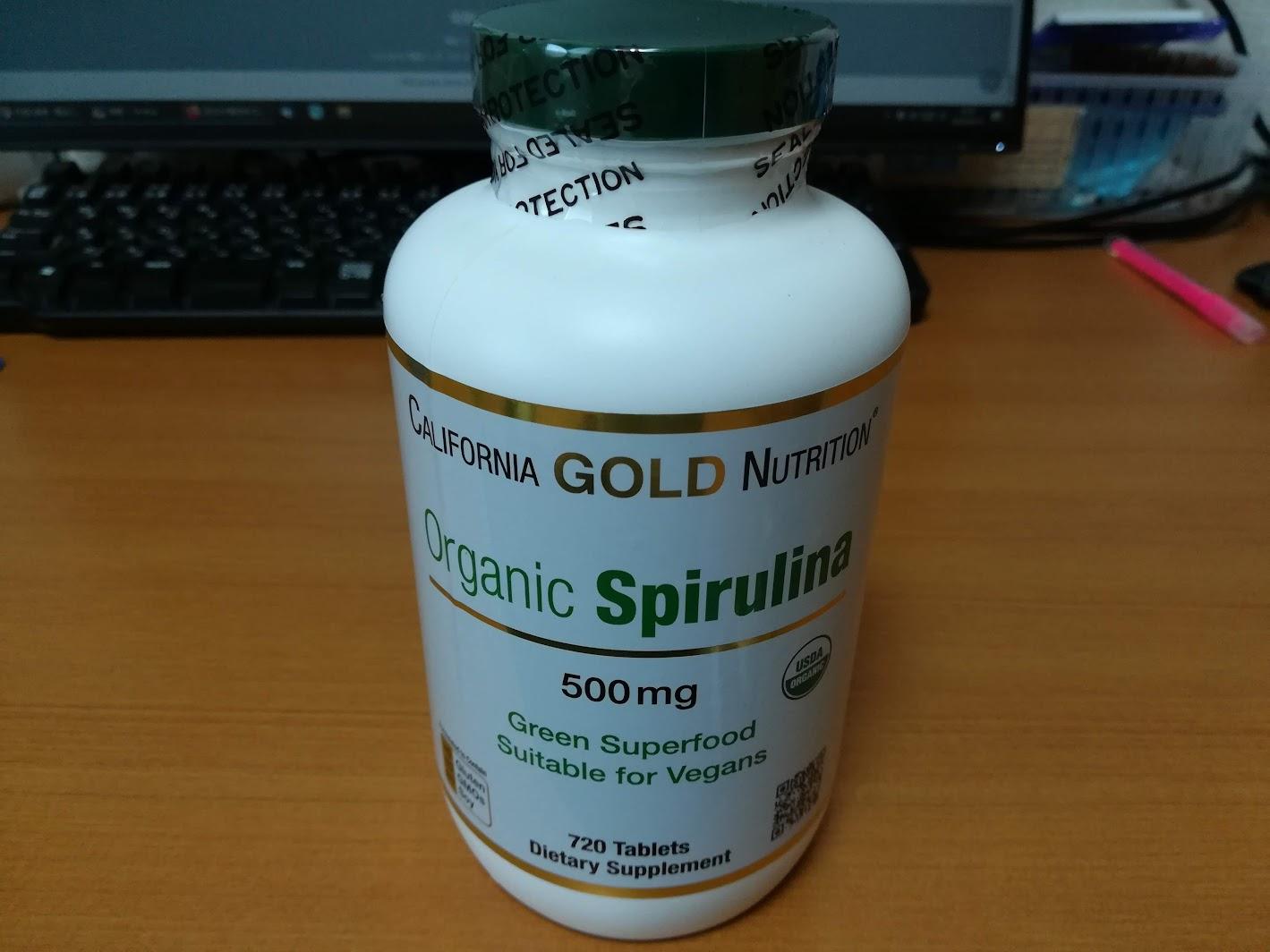 California Gold Nutrition オーガニックのスピルリナ