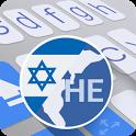 ai.type Hebrew Dictionary icon
