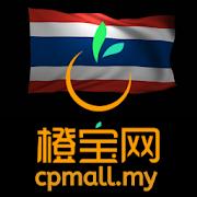 CP MALL THAILAND