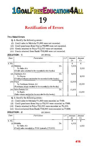 dk goel accounts book class 11 pdf download