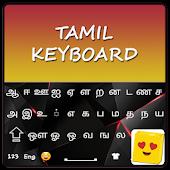 New Tamil keyboard