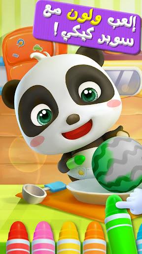 الباندا المتكلم screenshot 2